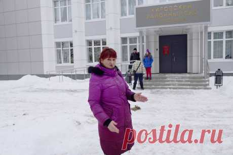 Ярославна отсудила 80 тысяч за гололед - Подробности