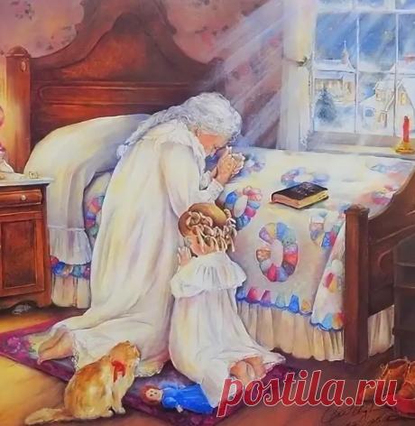 Какие молитвы Богородице можно читать перед сном на каждый день | Наша вера | Яндекс Дзен