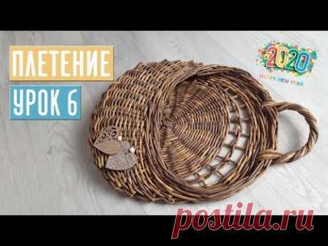 ПЛЕТЕНИЕ ⚡ УРОК №6: плетем новогоднюю корзину на дверь DOOR BASKET / Садовый гид