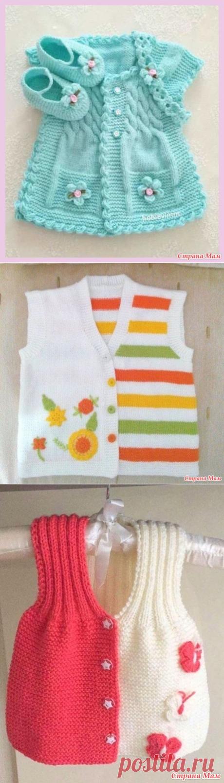 детские жилеты для вдохновения - Вязание - Страна Мам