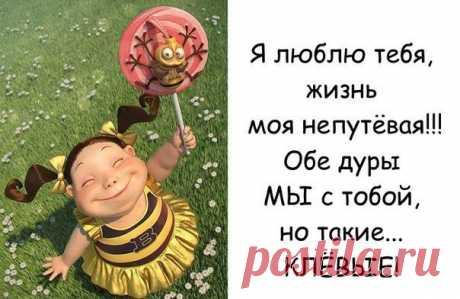 Людмила Верховенко