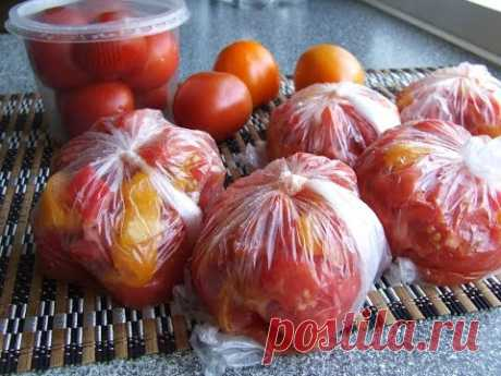 Заморозка помидор Помидоры на зиму Помидоры зимой