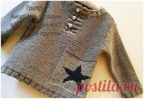 Кофточки, пуловеры | Клубок