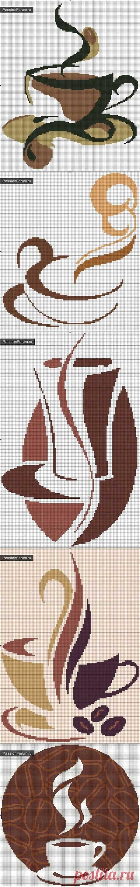 ПРИГЛАШАЮ НА ЧАШЕЧКУ КОФЕ...)) ЧАСТЬ 2 / Схемы вышивки крестиком / PassionForum - мастер-классы по рукоделию