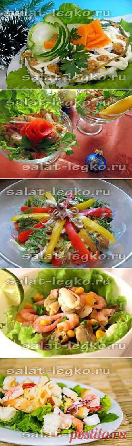 Рецепты салатов из морепродуктов с фото
