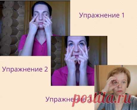 «Подтяжка лица» в домашних условиях. Часть 2: тейпы, гимнастика и «волшебная пуговица»   Ирина Щедрова   Яндекс Дзен
