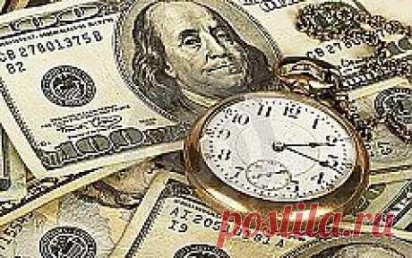 Деньги. Это очевидно. В нашем обществе деньги - это необходимость. Сколько денег вам необходимо? Это зависит от того, что вы хотите и насколько высоко себя оцениваете.  Для меня лично деньги - это инструмент, который позволяет мне свободно существовать в мире и выполнять то, о чем я мечтаю - а у меня есть грандиозные планы! Поэтому мне нужно иметь достаточно денег, чтобы получить финансовую свободу и быть, кем я хочу, делать и иметь все, что хочу.