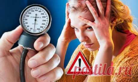 Гіпер/гіпотонікам на замітку! Що робити, якщо артеріальний тиск різко впав чи підскочив? Швидка не встигне... Зараз люди страждають від перепадів артеріального тиску. Хтось від підвищеного – гіпертонія,...