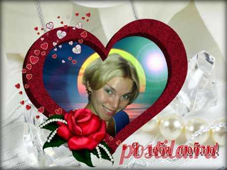 Любовь Фомичева