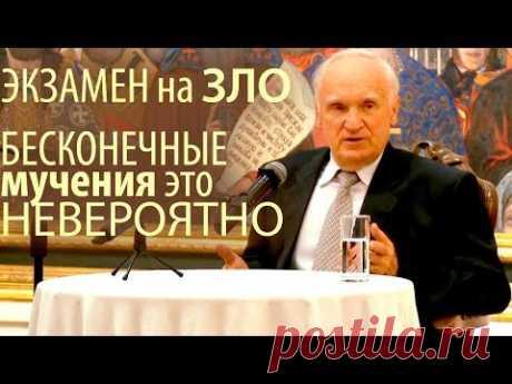 ¿Cómo la persona se Despide de la Vida? ¡Detrás del umbral de la Muerte! Osipov Aleksey - YouTube