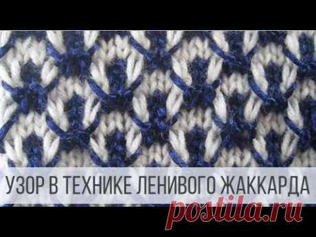 Двухцветный узор в восточном стиле   Вераша - о вязании в деталях   Яндекс Дзен