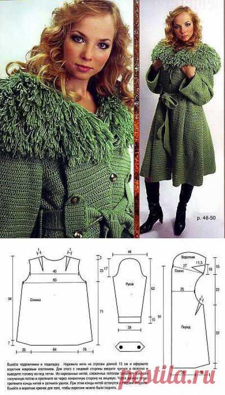 Вязаное пальто с воротником связанным вытянутыми петлями. .