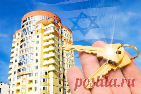 Машканта в Израиле для новых репатриантов – что нужно знать!