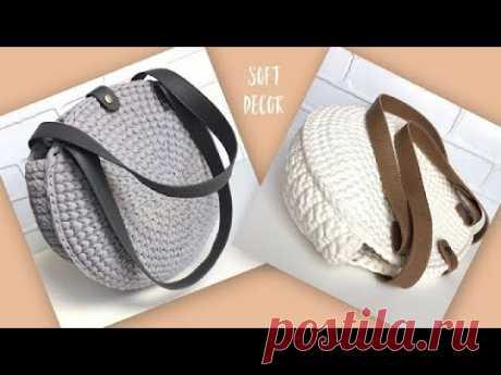 Самый простой способов связать круглую сумку крючком | Soft Decor - Татьяна Чакур