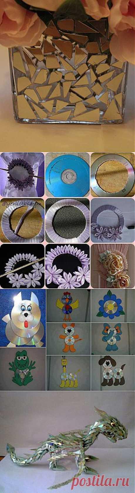 Красивые и полезные вещи из компакт-дисков | Самоделкино