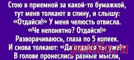 14 доказательств того, что кроме «ихний» и «евонный» в русском языке еще много загадок:
