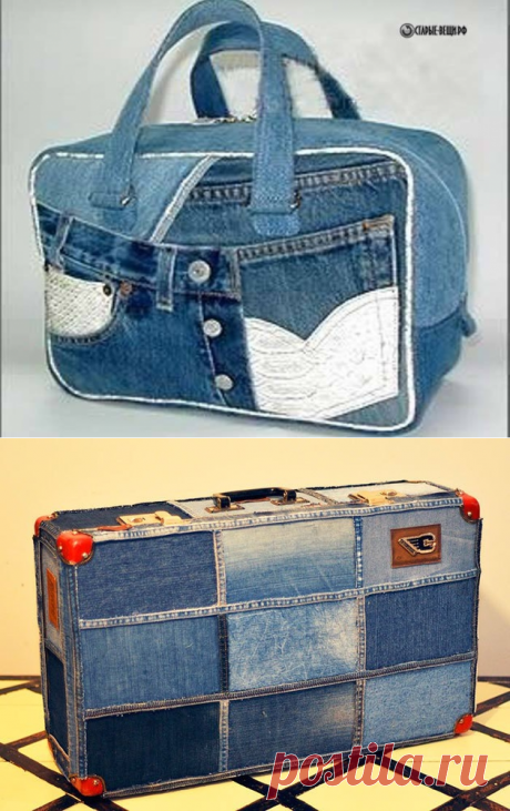 Чемоданы — переделки из джинсов