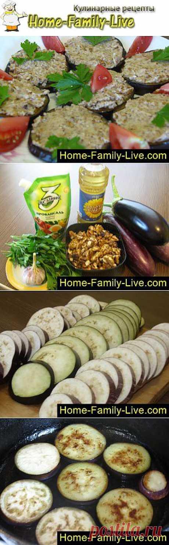 Баклажаны с грецкими орехами - Кулинарные рецепты | Кулинарные рецепты
