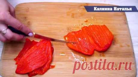 До зимы точно не достоит. Печеный болгарский перец на зиму - Яндекс.Видео
