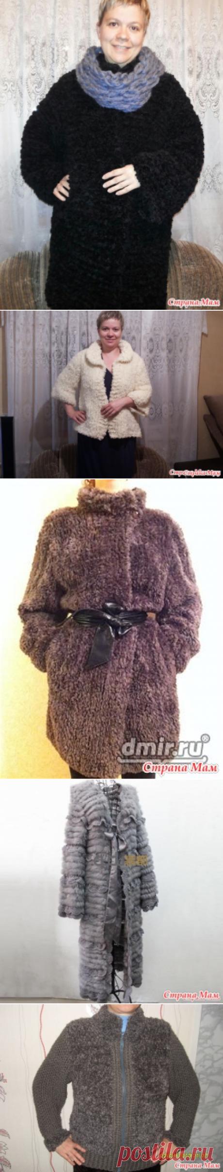 Вяжем шубки из пряжи Ализе Фурлана имитирующей мех козлика - Вяжем вместе он-лайн - Страна Мам
