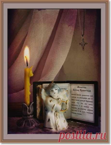 Секретные молитвы для благодарности Богу.
