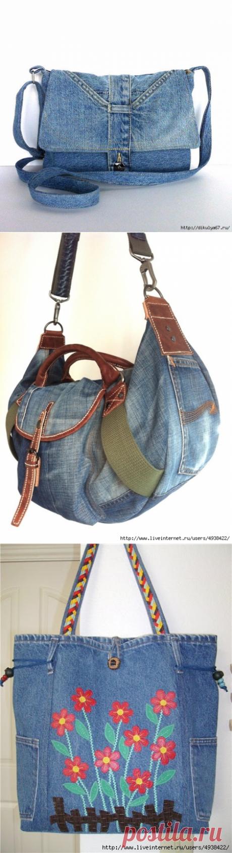 Джинсовые сумки из старых джинсов! | Рукоделие