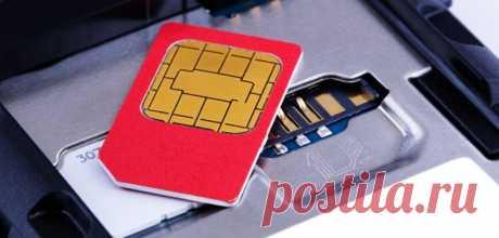 Что делать со старой SIM-картой | AndroidInsider.ru | Пульс Mail.ru За всю жизнь я поменял 4 или 5 SIM-карт. Никогда не подозревал, что с ними происходит. Каково было мое удивление, когда я узнал, что, оказывается,...