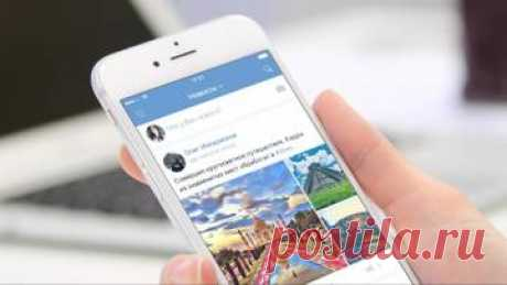 Пользователи «ВКонтакте» смогут ставить дизлайки под комментариями