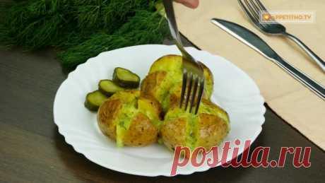 Мой любимый метод приготовления картошечки