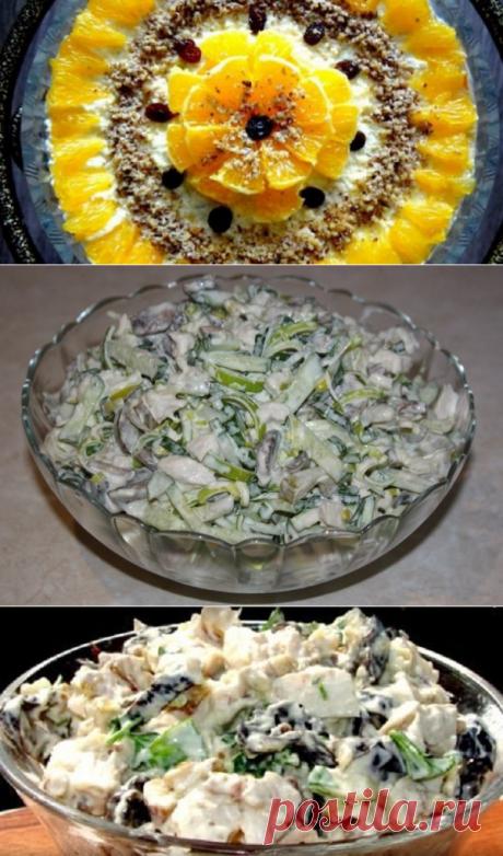 Топ-6 вкуснейших салатов с курицей к Новому Году!