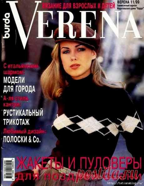 Verena №11 1999 журнал по вязанию