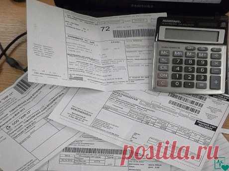 1.     С 1 января в случае неправильного начисления коммунальных  платежей, поставщик услуг обязан заплатить потребителю штраф - 50% от  суммы завышения. 2.      А вы знаете за что платите ?  А ЧТО ПОЛОЖЕНО  БЕСПЛАТНО ?