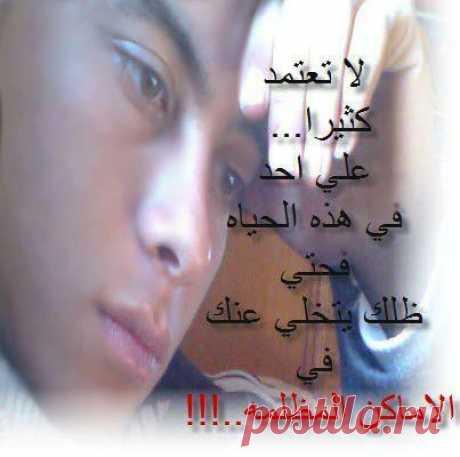waheed fayed