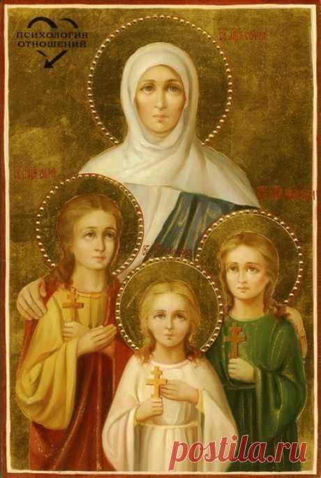 Очень редкая икона Веры, Надежды и Любви и матери их Софии   Сохраните себе, пусть она Вас охраняет!