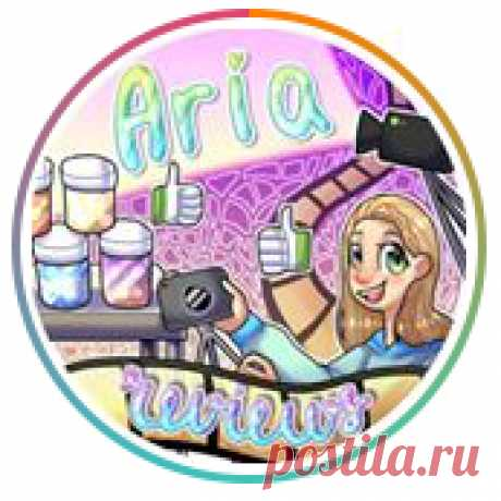 Арина Мамина