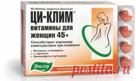 Лучшие эффективные препараты негормональные при климаксе: список, описание, состав и отзывы