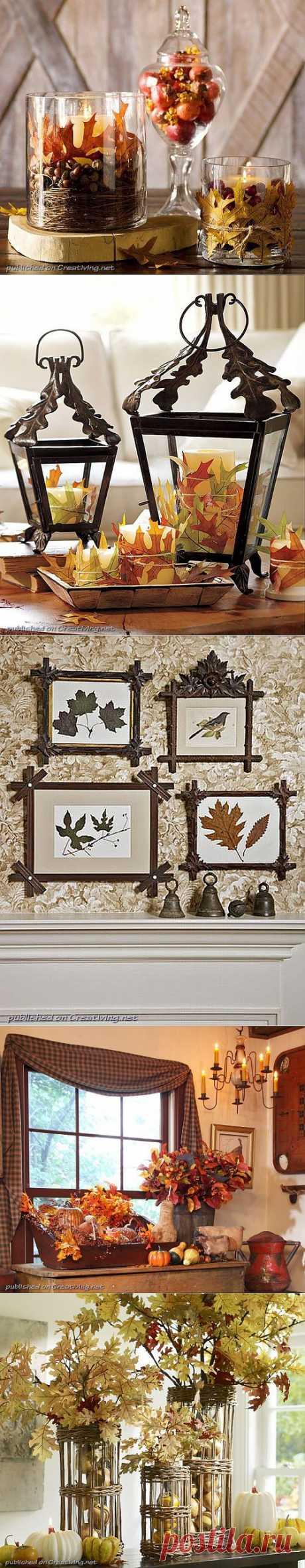 Осенний декор для дома своими руками (30 фото) | Креативные фотографии