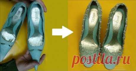 Новая жизнь старых туфель / Я - суперпупер