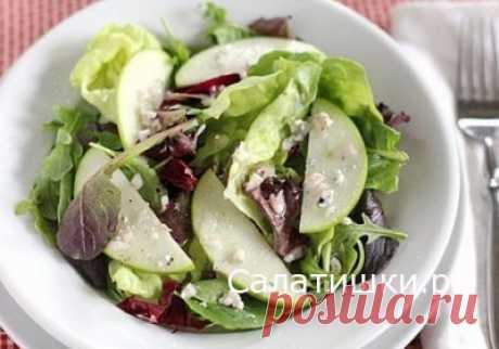 РЕЦЕПТ ПОСТНОГО САЛАТА С ЯБЛОКАМИ » Рецепты вкусных салатов