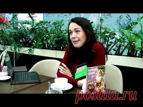 Интервью с Валерией Холодковой о действиях, когда вы все же заболели