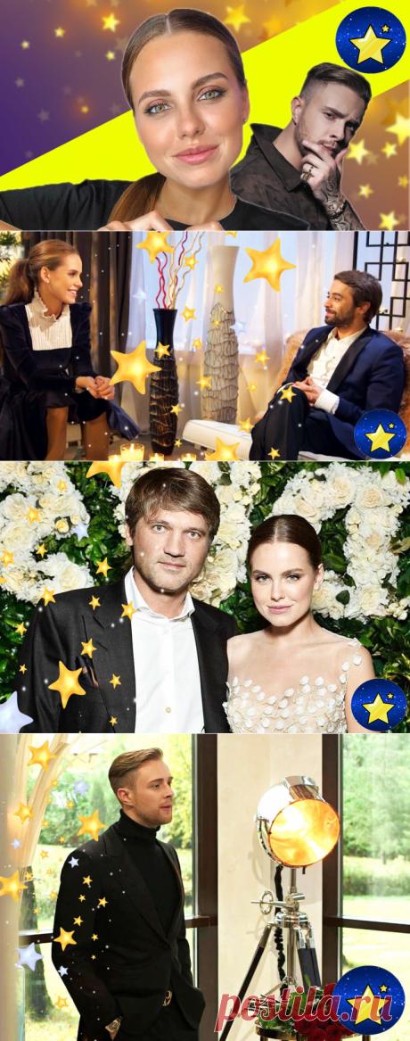 Брошенная Егором Кридом победительница шоу Холостяк вышла замуж | Этикет-ка.net | Яндекс Дзен