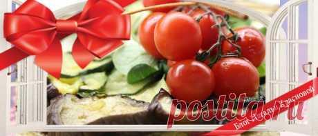 Баклажаны, запеченные в духовке с помидорами и сыром