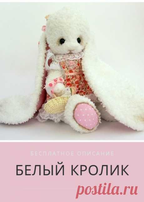 PDF схема вязания белого кролика. Free crochet pattern; схема амигуруми; amigurumi; описания на русском; бесплатное описание мастер-класс по вязанию зайчика; вязаная игрушка; crochet toys; заяц; заяц крючком; hare; bunny
