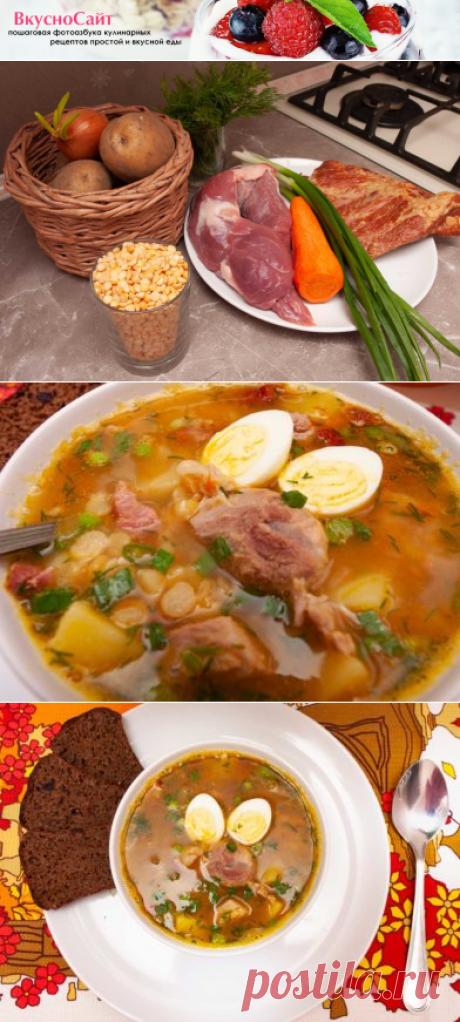 Такого горохового супа не ели даже козаки! С копчеными ребрышками, с невероятным ароматом. Как приготовить?