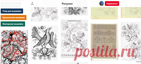 (1788) Pinterest