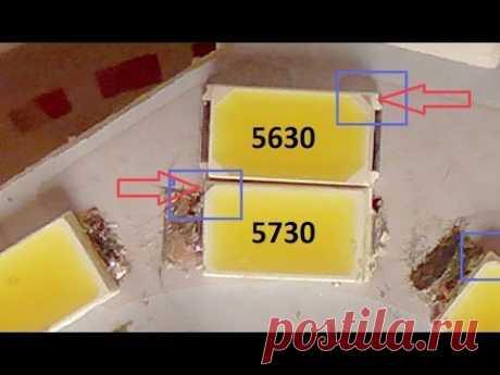 Que son parecidos y que se distinguen SMD 5630 de SMD 5730