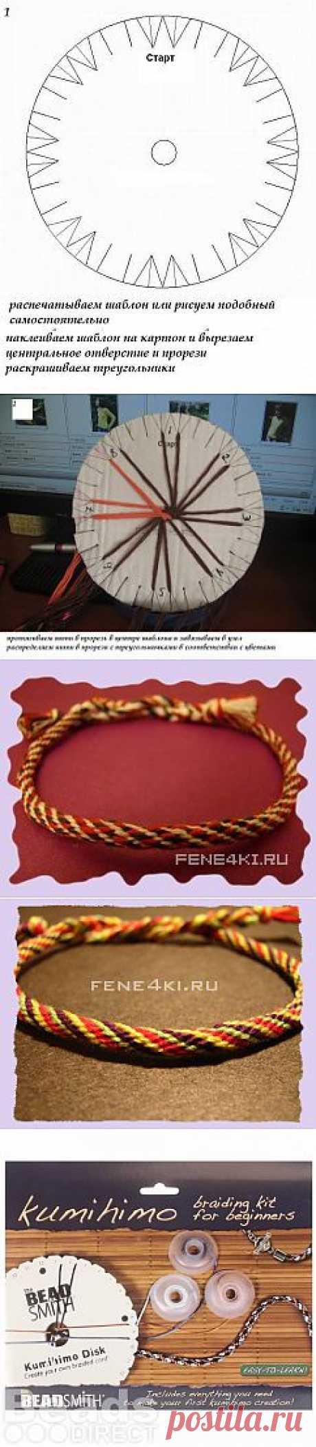 Darievna.ru - о рукоделии, кулинарии, о нашем, о женском • МК ручки для сумки техникой КУМИХИМО