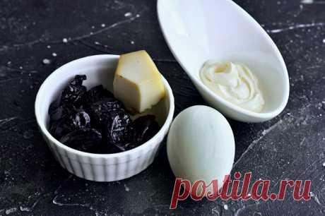 Мидии из чернослива на праздничный стол — эта закуска приводит гостей в восторг