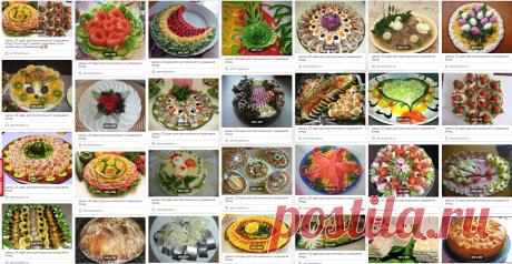 Целых 23 идеи для оригинального и красивого украшения блюд