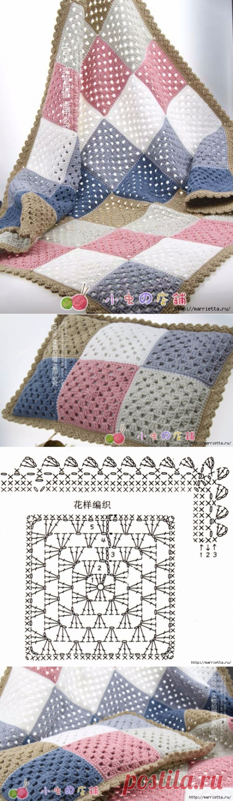 Детский плед и подушка крючком бабушкиными квадратами